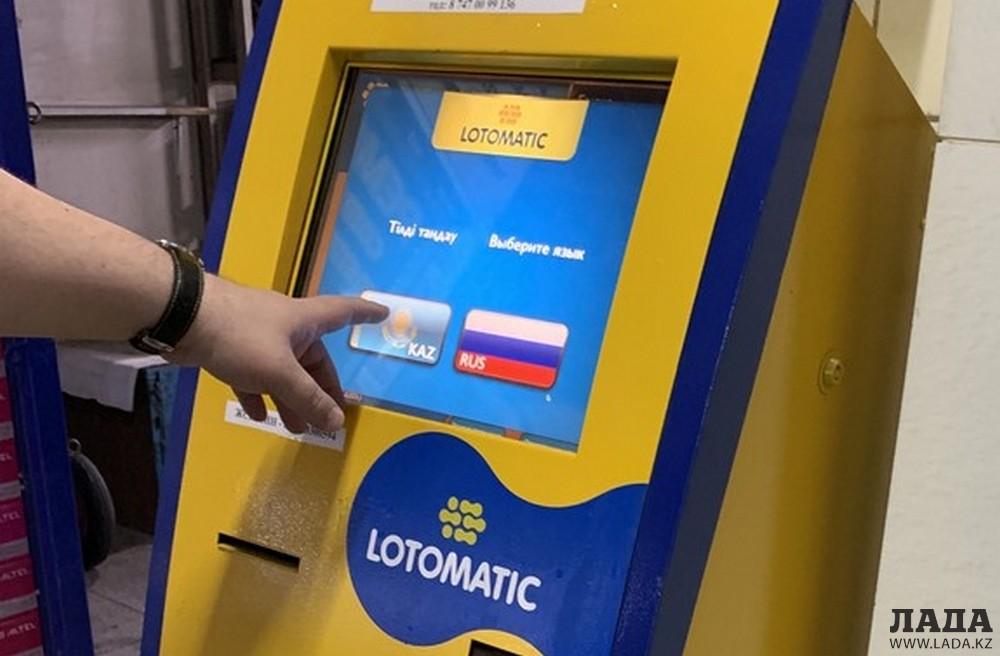 Государство поставило на контроль продажи всех лотерейных билетов в Казахстане