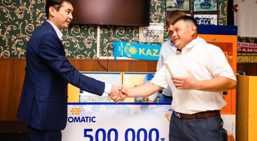 Житель Нур-Султана первым выиграл полмиллиона тенге в Lotomatic