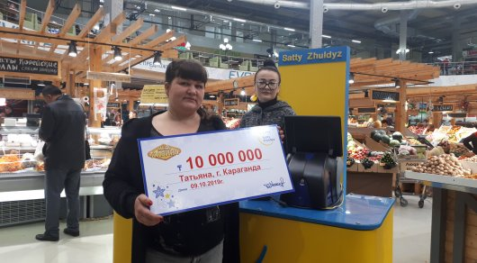10 миллионов тенге выиграла карагандинка в лотерею «Сәтті Жұлдыз»