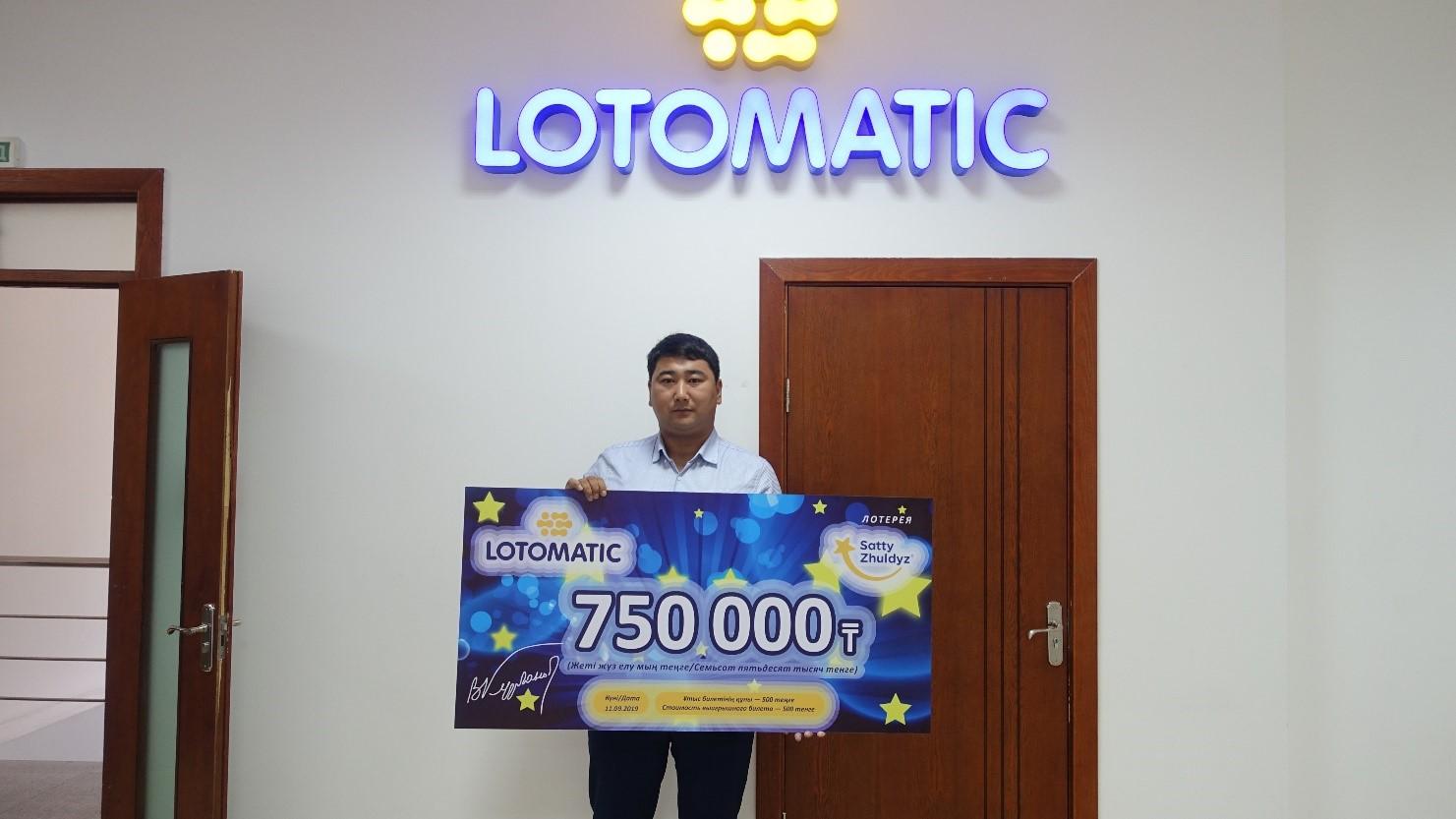Новый крупный победитель моментальной электронной лотереи