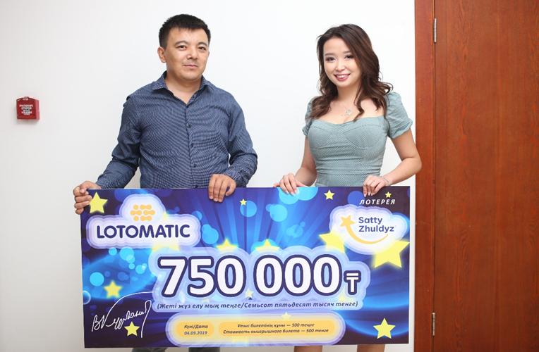 Имена победителей моментальной электронной лотереи LOTOMATIC