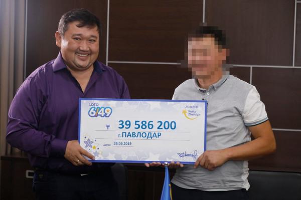 Павлодар қаласының жүргізушісі лотереядан 39,5 миллион теңге ұтып алды