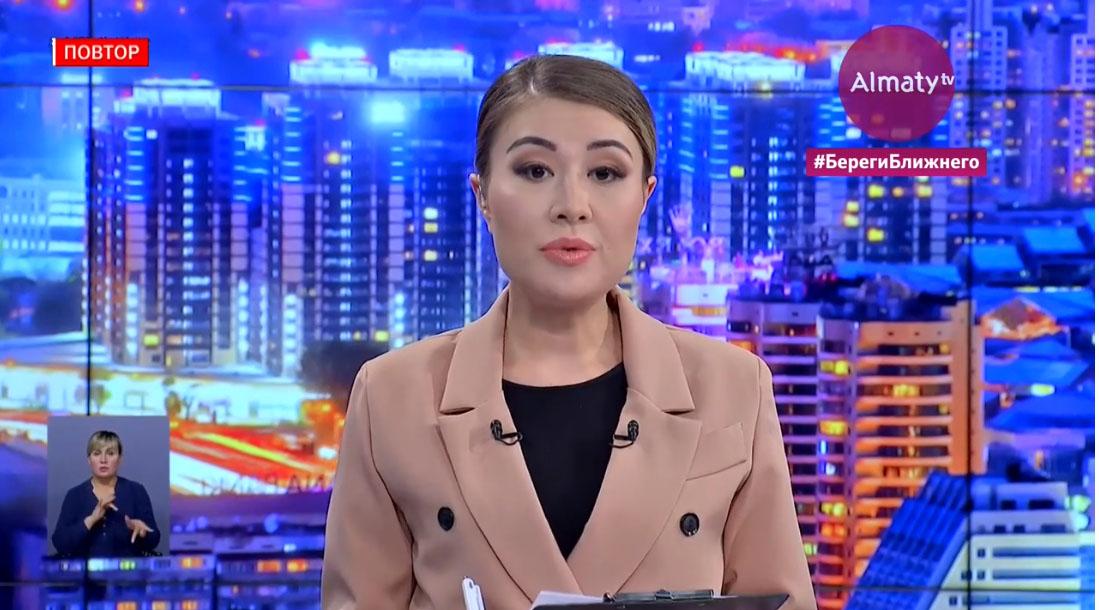 Алматинца осудили за организацию незаконного игорного бизнеса
